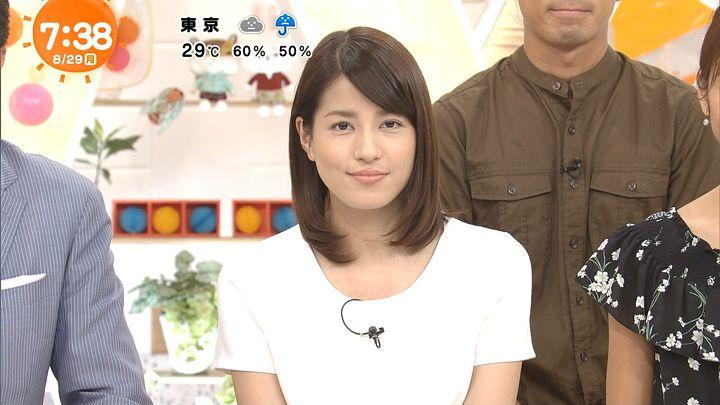 nagashima20160829_11.jpg