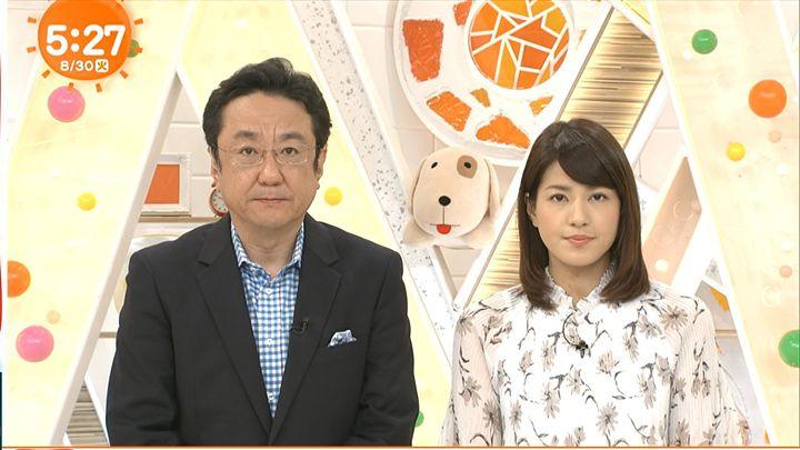 nagashima20160830_01.jpg