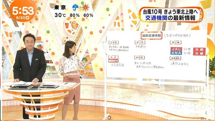 nagashima20160830_02.jpg