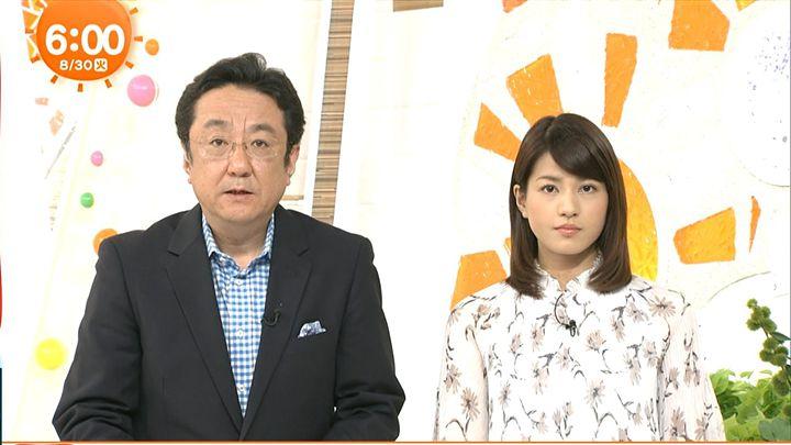 nagashima20160830_03.jpg