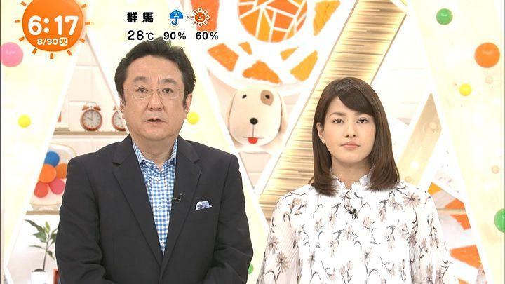 nagashima20160830_05.jpg