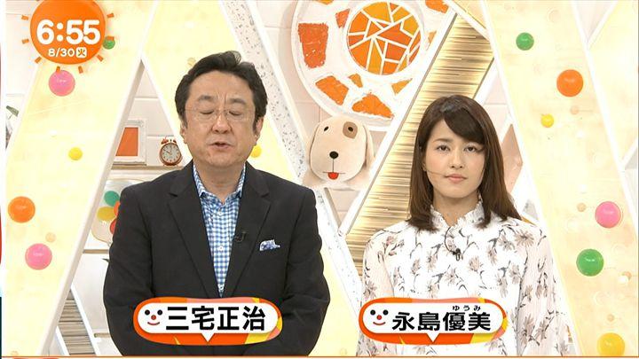 nagashima20160830_09.jpg