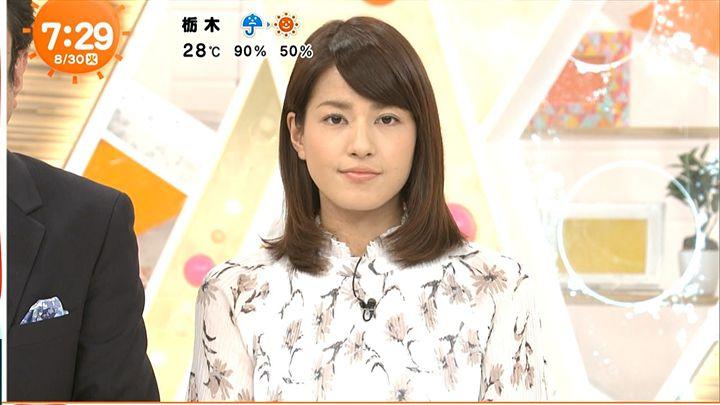 nagashima20160830_11.jpg