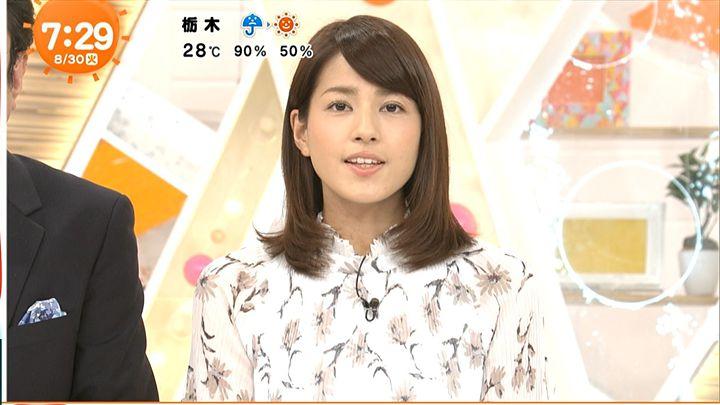 nagashima20160830_12.jpg