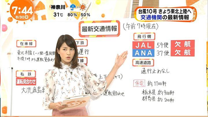 nagashima20160830_13.jpg