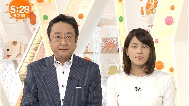 nagashima20160831_01.jpg