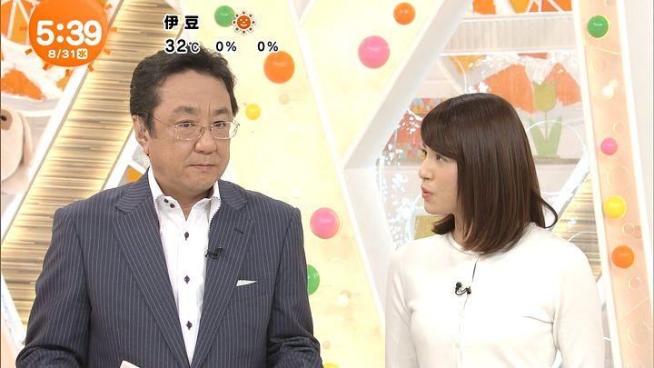 nagashima20160831_02.jpg