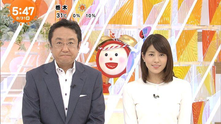 nagashima20160831_04.jpg