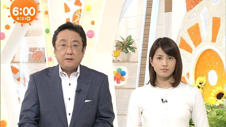 nagashima20160831_05.jpg