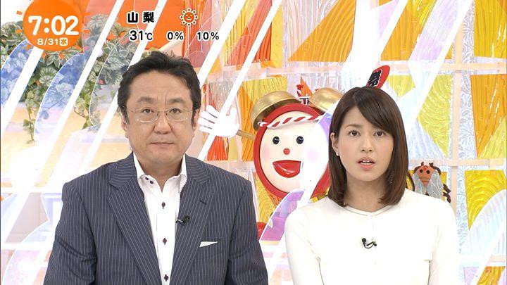 nagashima20160831_06.jpg