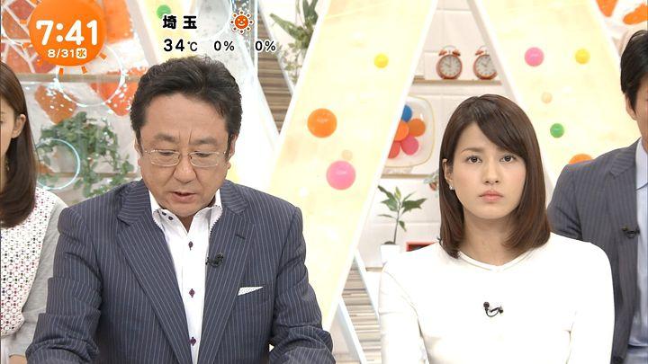 nagashima20160831_07.jpg