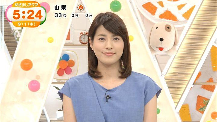 nagashima20160901_01.jpg