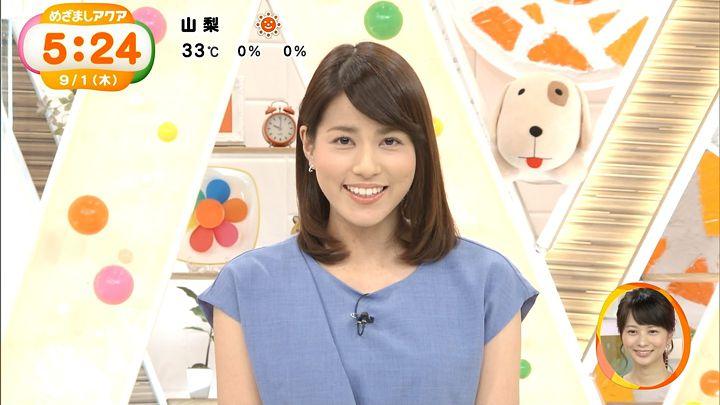 nagashima20160901_02.jpg