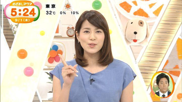 nagashima20160901_03.jpg