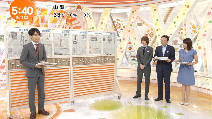 nagashima20160901_05.jpg