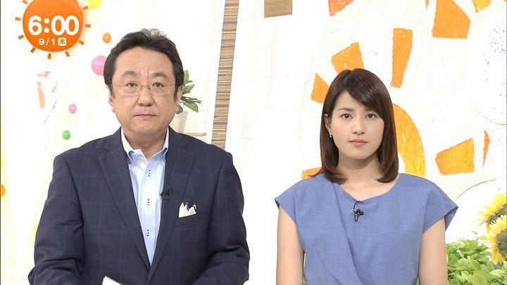 nagashima20160901_06.jpg