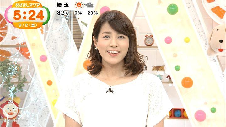 nagashima20160902_01.jpg