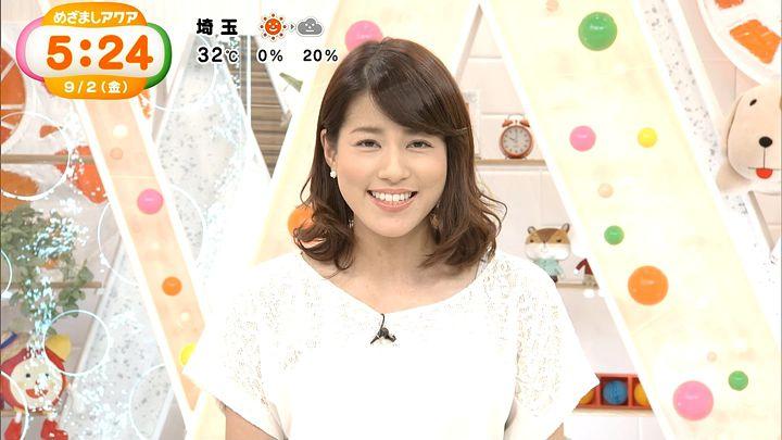 nagashima20160902_02.jpg