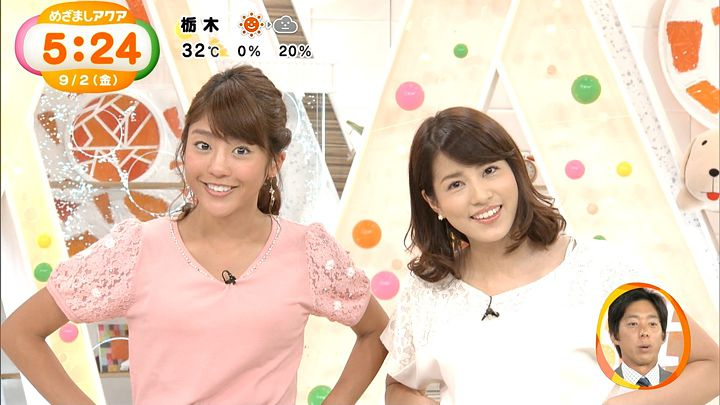 nagashima20160902_05.jpg