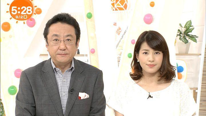 nagashima20160902_07.jpg
