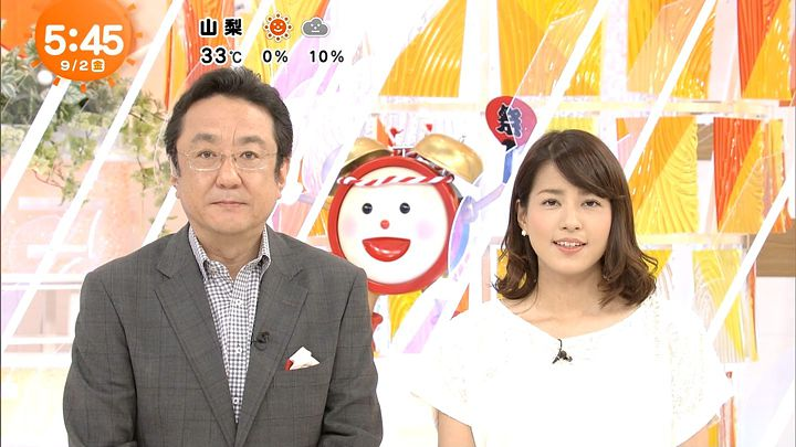 nagashima20160902_08.jpg