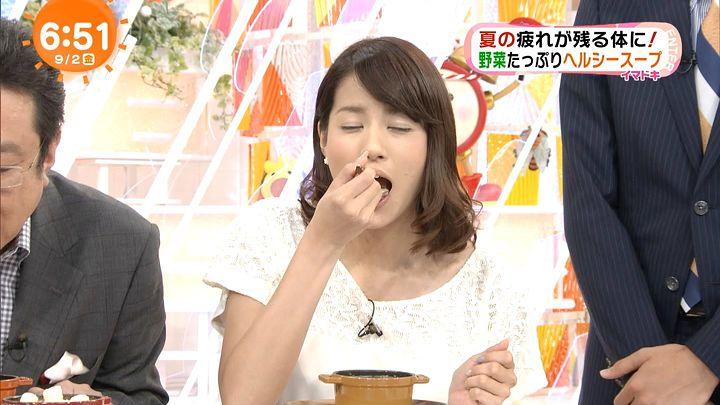 nagashima20160902_12.jpg
