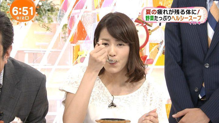 nagashima20160902_13.jpg