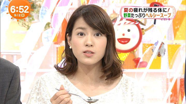 nagashima20160902_15.jpg