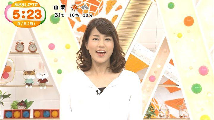 nagashima20160905_01.jpg