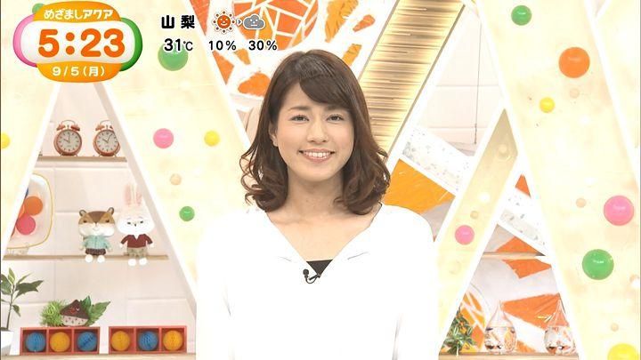 nagashima20160905_02.jpg