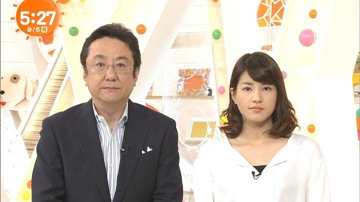 nagashima20160905_03.jpg