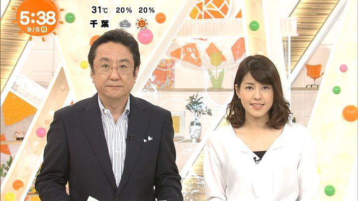nagashima20160905_04.jpg