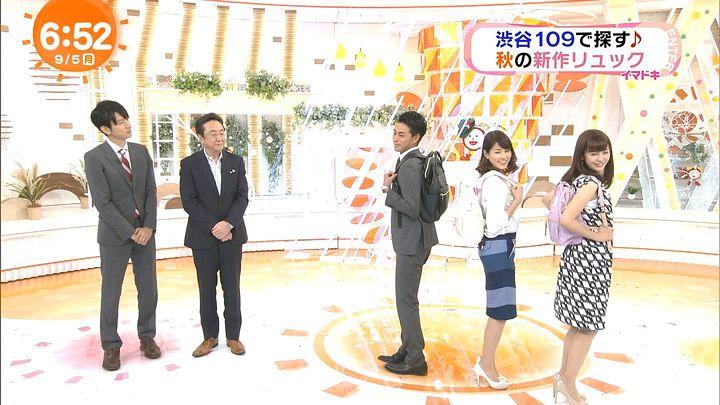 nagashima20160905_08.jpg