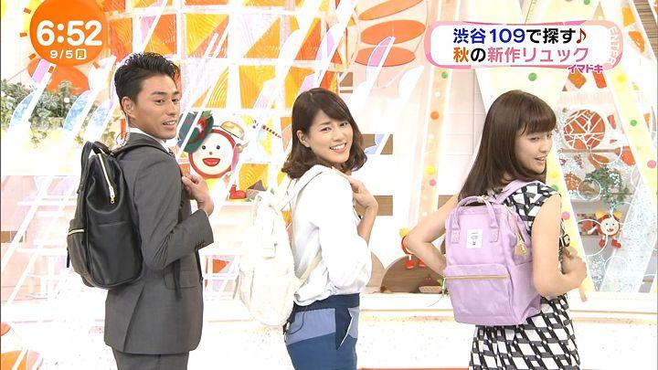 nagashima20160905_09.jpg