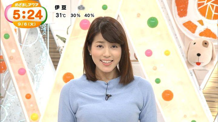 nagashima20160906_01.jpg