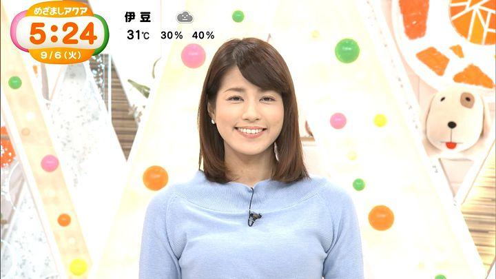 nagashima20160906_02.jpg
