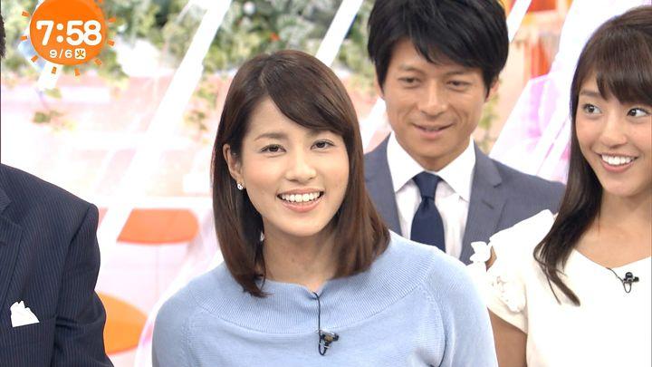 nagashima20160906_07.jpg