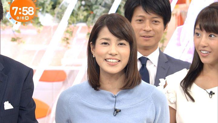 nagashima20160906_08.jpg