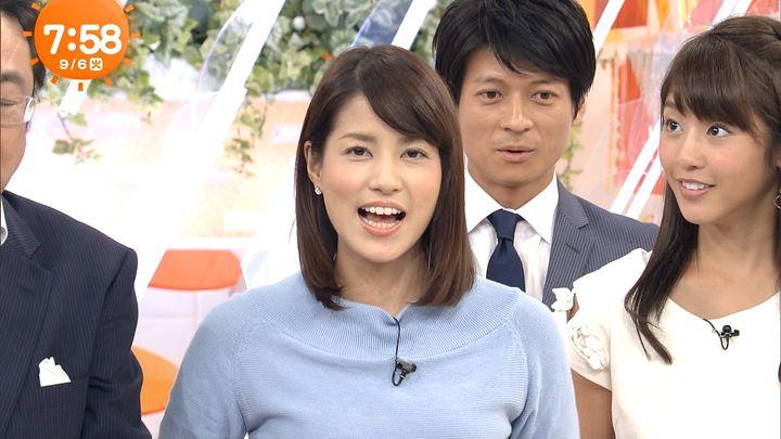 nagashima20160906_10.jpg