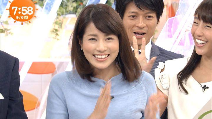 nagashima20160906_13.jpg