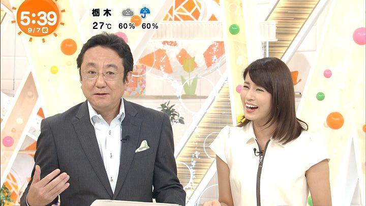 nagashima20160907_02.jpg