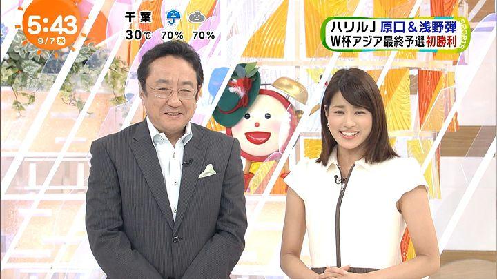 nagashima20160907_03.jpg