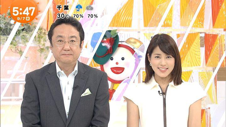 nagashima20160907_04.jpg