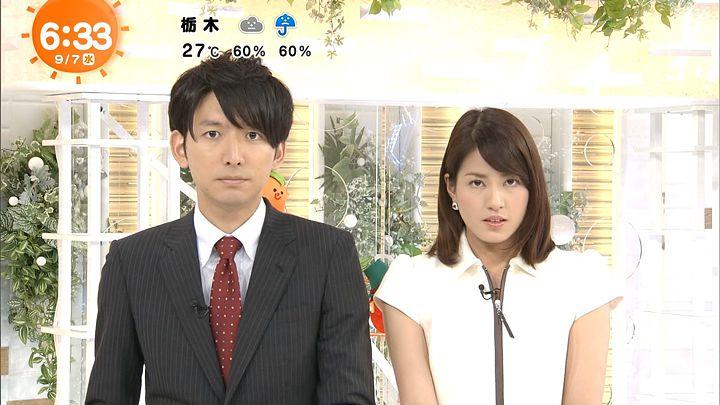 nagashima20160907_06.jpg
