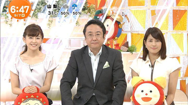 nagashima20160907_07.jpg