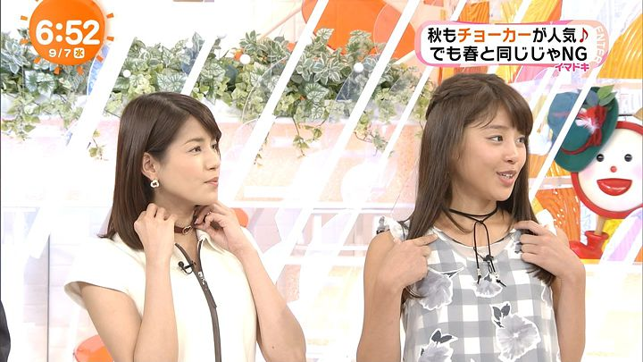 nagashima20160907_09.jpg