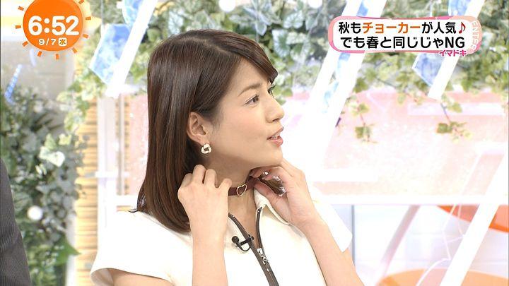 nagashima20160907_10.jpg