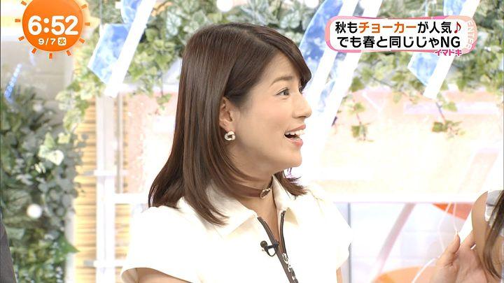 nagashima20160907_11.jpg