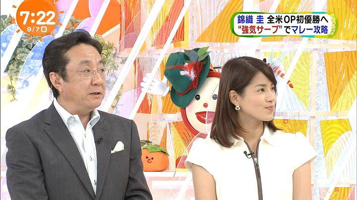 nagashima20160907_14.jpg