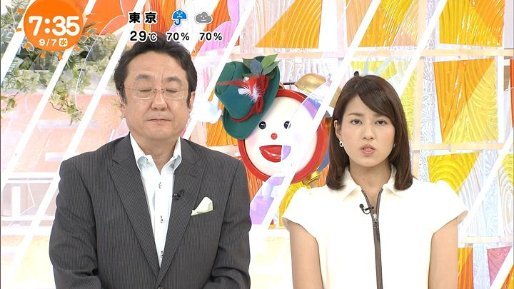 nagashima20160907_15.jpg